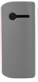 Plus One 2600mAh Portable Powerbank Grey with Built in Light, 12288ME71-SINGLE