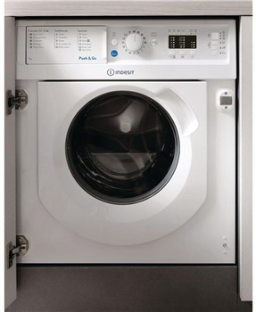 BIWMIL71252, Indesit BIWMIL71252 Integrated 7Kg 1200 Spin Washing Machine - White