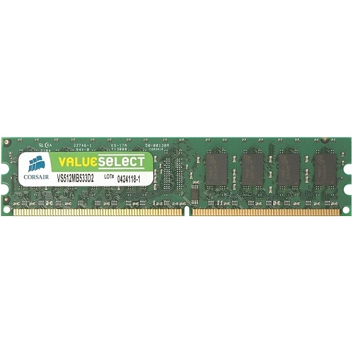 Corsair ValueSelect VS2GBKIT667D2 RAM Module - 2 GB (2 x 1 GB) - DDR2 SDRAM